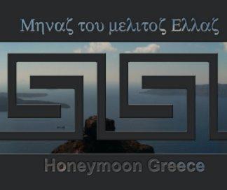 Honeymoon Greece book cover
