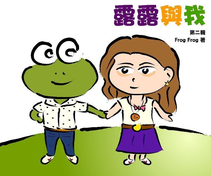 Ver 露露與我 2 por Frog Frog