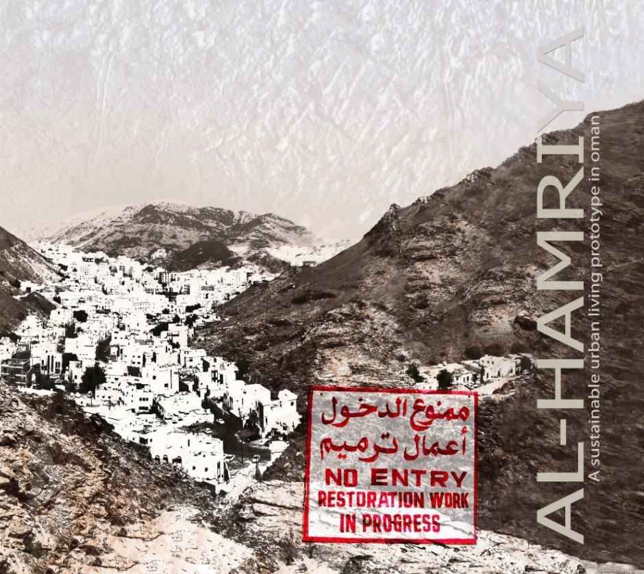 View AL HAMRIYA URBAN REVITALIZATION by The Oman Design Studio & Dr. Mark Frederickson / University of Arizona / CAPLA