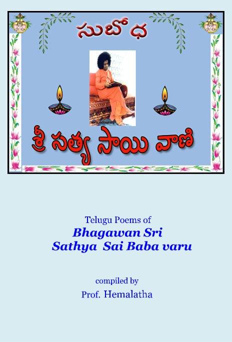 Telugu Poems of Bhagawan Sri Sathya Sai Baba varu by