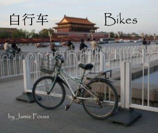 Bikes book cover