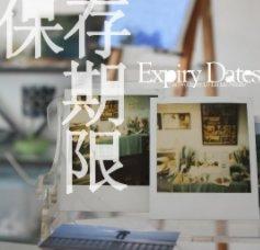 保存期限.Expiry Dates book cover