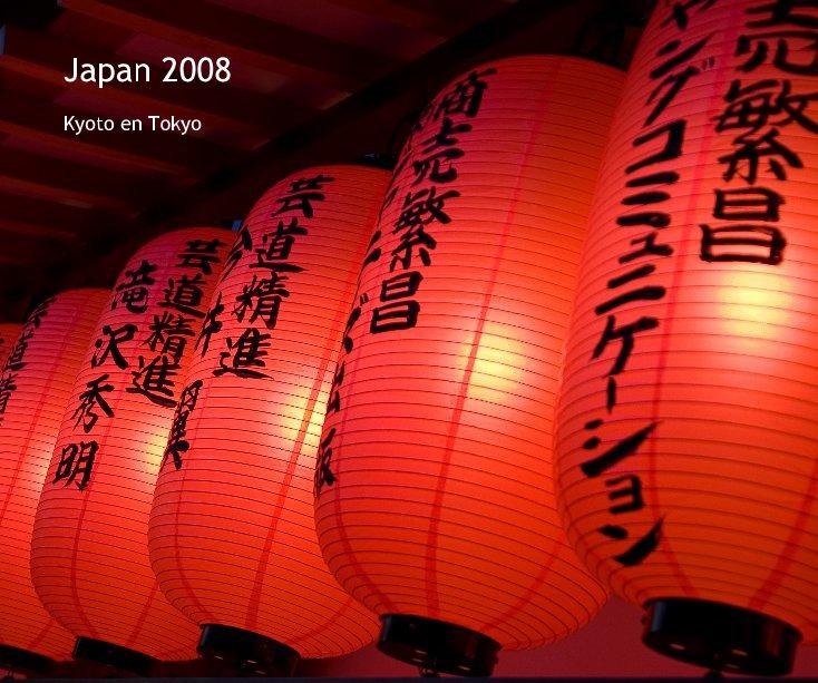 View Japan 2008 by Mathieu M.B. Doorduyn