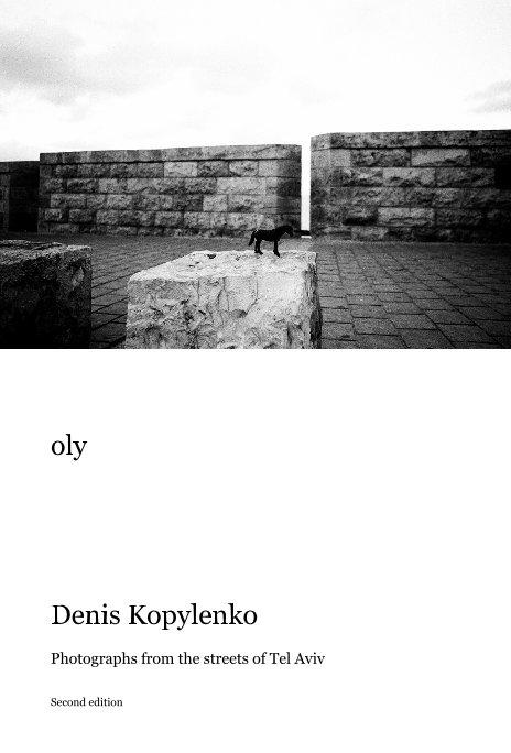 View oly by Denis Kopylenko