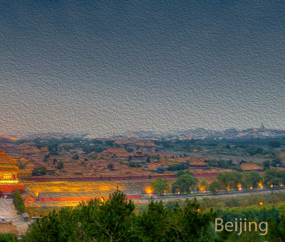View Beijing by Michael Bleyzer