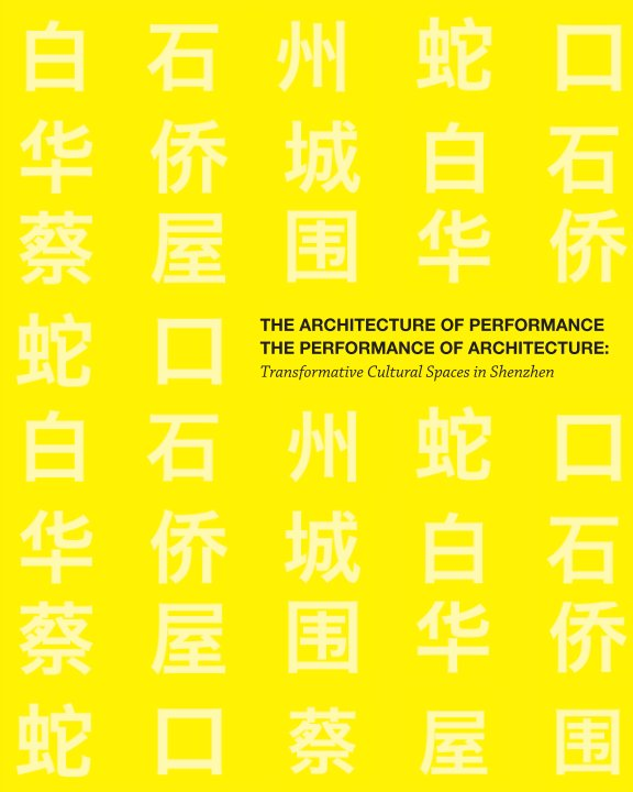 View The Architecture of Performance / The Performance of Architecture by Cheryl Wing-Zi Wong/Y4 Studio