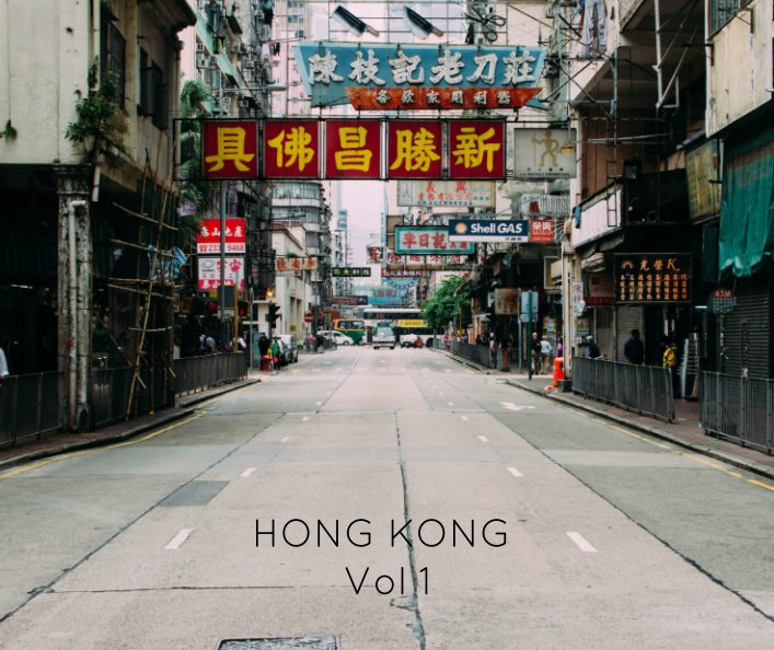 View Hong Kong Vol 1 by Jackson Hung