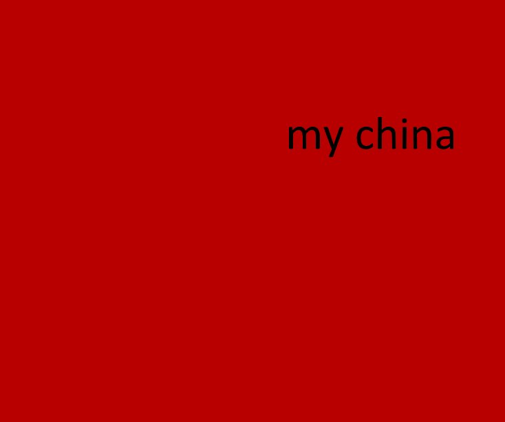 View my china by hanna kay